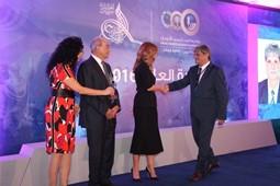 المجلس يفوز بجائزة شومان للباحثين العرب