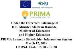 "إطلاق برنامج  ""PRIMA"""