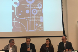 """إطلاق البوابة الإلكترونية حول الأثر الاجتماعي للبحث العلمي من العالم العربي وحوله """"أثر"""" في الجامعة الأميركية في بيروت"""