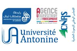 La Recherche au Liban, son pilotage et son éthique